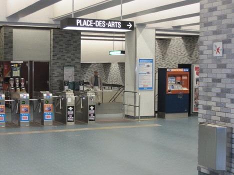 20090715pda.jpg