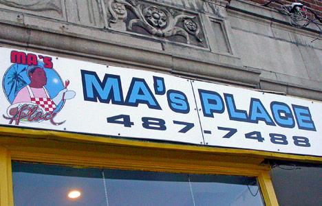 20070329_ma_sign.jpg