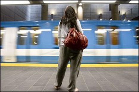 20070522_metro-platform.jpg