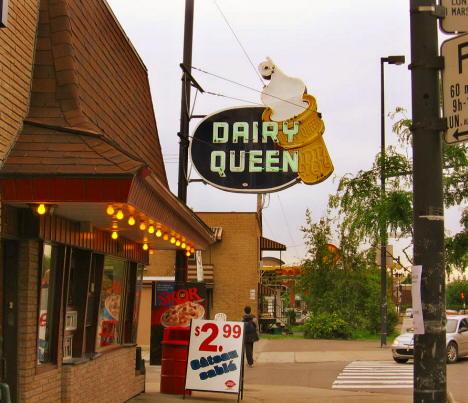 20070608_dairy queen01.jpg