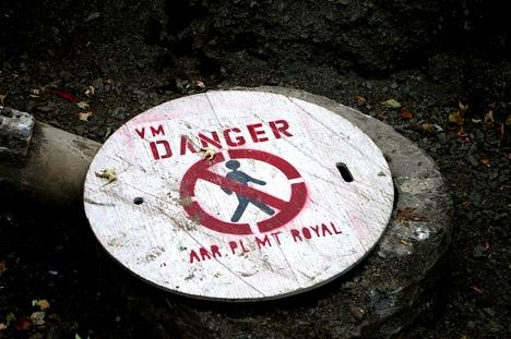 20080910_Danger.jpg