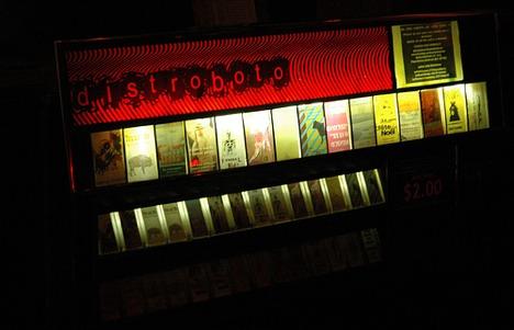 20081127_distroboto.jpg