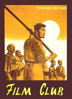 Seven Samurai3.jpg