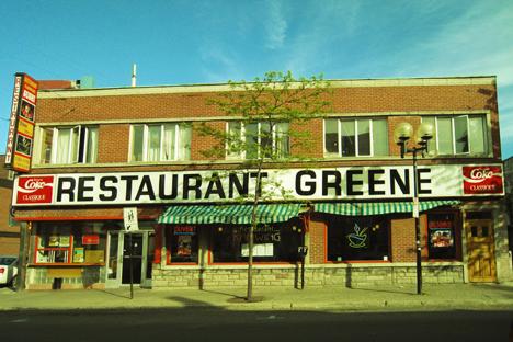 green street level.jpg