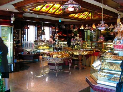 Afroditi Bakery