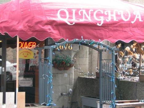 Qing Hua Dumplings