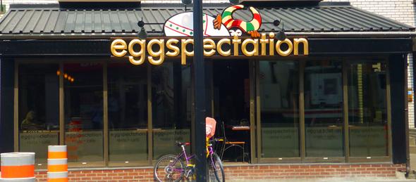 eggspectation.jpg