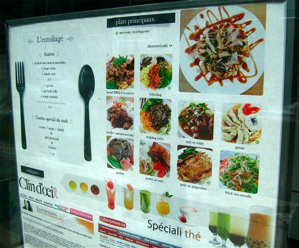 L'Entoilage menu with okonomiyaki